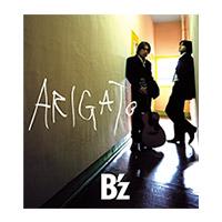 B'z | 【キャンペーン対象商品】ARIGATO