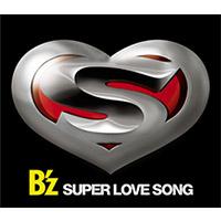 B'z | 【キャンペーン対象商品】SUPER LOVE SONG 【初回盤】
