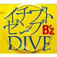B'z | 【キャンペーン対象商品】イチブトゼンブ / DIVE