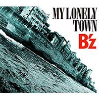 B'z | 【キャンペーン対象商品】MY LONELY TOWN 【初回盤】