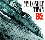 B'z | MY LONELY TOWN【通常盤】