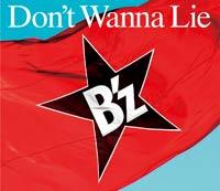 B'z | Don't Wanna Lie【通常盤 CD】