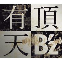 B'z | 有頂天【通常盤】