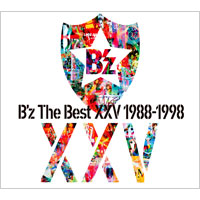 B'z | B'z The Best XXV 1988-1998【通常盤】