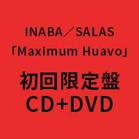 INABA/SALAS | Maximum Huavo【初回限定盤(CD+DVD)】
