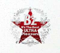 "B'z | B'z The Best ""ULTRA Pleasure"" Winter Gift パッケージ【2CD+DVD】"