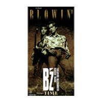B'z | 【キャンペーン対象商品】BLOWIN'