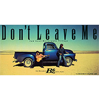 B'z | 【キャンペーン対象商品】Don't Leave Me