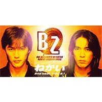 B'z | 【キャンペーン対象商品】ねがい