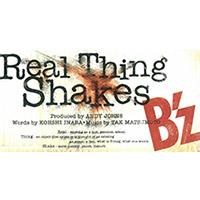 B'z | 【キャンペーン対象商品】Real Thing Shakes