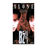 B'z | 【キャンペーン対象商品】ALONE