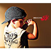 B'z | BIG MACHINE【アナログレコード】