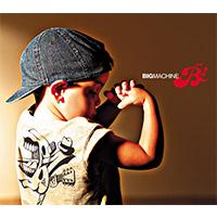 B'z | 【キャンペーン対象商品】BIG MACHINE(アナログ盤)