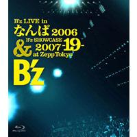 B'z | B'z LIVE in なんば 2006 & B'z SHOWCASE 2007 -19- at Zepp Tokyo【Blu-ray】