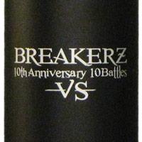 BREAKERZ   10周年 10番勝負 -VS- ステンレスサーモボトル
