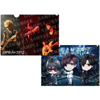 BREAKERZ | ANIME SONG COLLABORATION クリアファイルセット