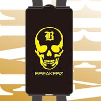 BREAKERZ | 〜筋肉崩壊祭 SHINPEI's BIRTHDAY〜ストレッチチューブ