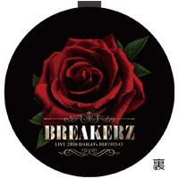 BREAKERZ | 〜令和最初のDAIGO's BIRTHDAY〜レザーコンパクトミラー