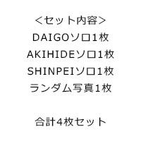 BREAKERZ | 〜超筋肉崩壊祭り SHINPEI's BIRTHDAY〜フォトセットA
