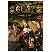"BREAKERZ | ""BEST""-HALL- パンフレット(特典DVD付き)"