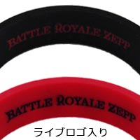 BREAKERZ | BATTLE ROYALE ZEPP 2014 BRZ スタッズ風ラバーブレス(Red/Black)