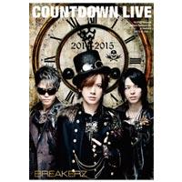 BREAKERZ | COUNTDOWN LIVE 2014-2015 パンフレット