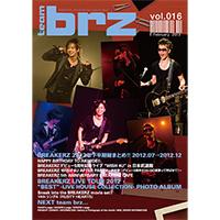 BREAKERZ | TEAM BRZ vol.016