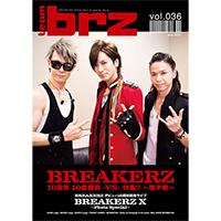 BREAKERZ | TEAM BRZ vol.036