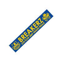 BREAKERZ | GRAND FINALE マフラータオル