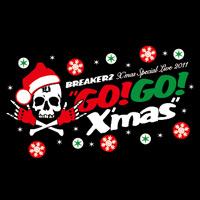 BREAKERZ | GO!GO! X'mas X'mas-Tシャツ