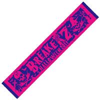 BREAKERZ | HALLOWEEN 2011 マフラータオル
