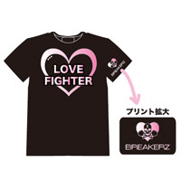 BREAKERZ | LOVE FIGHTER Tシャツ