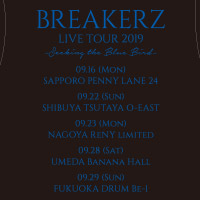 BREAKERZ | -Seeking the Blue Bird-Tシャツ