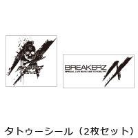 BREAKERZ | BREAKERZ IX ガチャガチャ