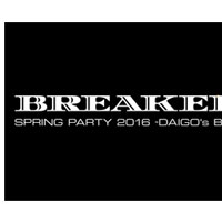 BREAKERZ | SPRING PARTY 2016 フェイスタオル