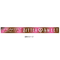 BREAKERZ | VALENTINE LIVE 2021 チャリティーバンド