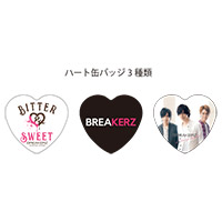BREAKERZ | VALENTINE LIVE 2021 ガチャガチャ
