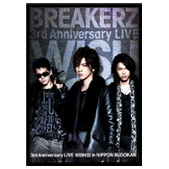 BREAKERZ | WISH 02 パンフレット