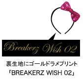 BREAKERZ | WISH 02 カチューシャ