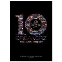 BREAKERZ | BREAKERZ X BREAKERZ LIVE HISTORY BOOK