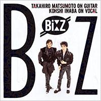 B'z | B'z【アナログレコード】
