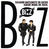 B'z | 【キャンペーン対象商品】B'z(アナログ盤)