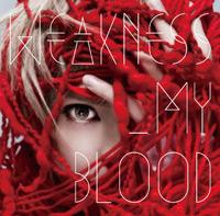 少年記 | WEAKNESS_MY BLOOD【初回限定盤】