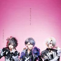 Purple Stone | ポイズンチョコレート【A-type】