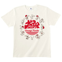Chicago Poodle | 犬フェス2017 Tシャツ