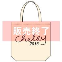 Chelsy | Chelsy 2016福袋