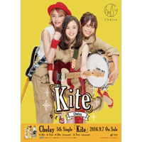 Chelsy | Chelsy Kite ポスター