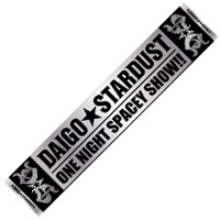 DAIGO☆STARDUST | LIVE 2013 スペイシーマフラータオル