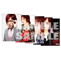 DAIGO☆STARDUST | LIVE 2013 復刻!!スペイシー生写真セットD