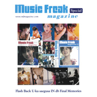 三枝夕夏 IN db | music freak magazine Flash Back U-ka saegusa IN db Final Memories
